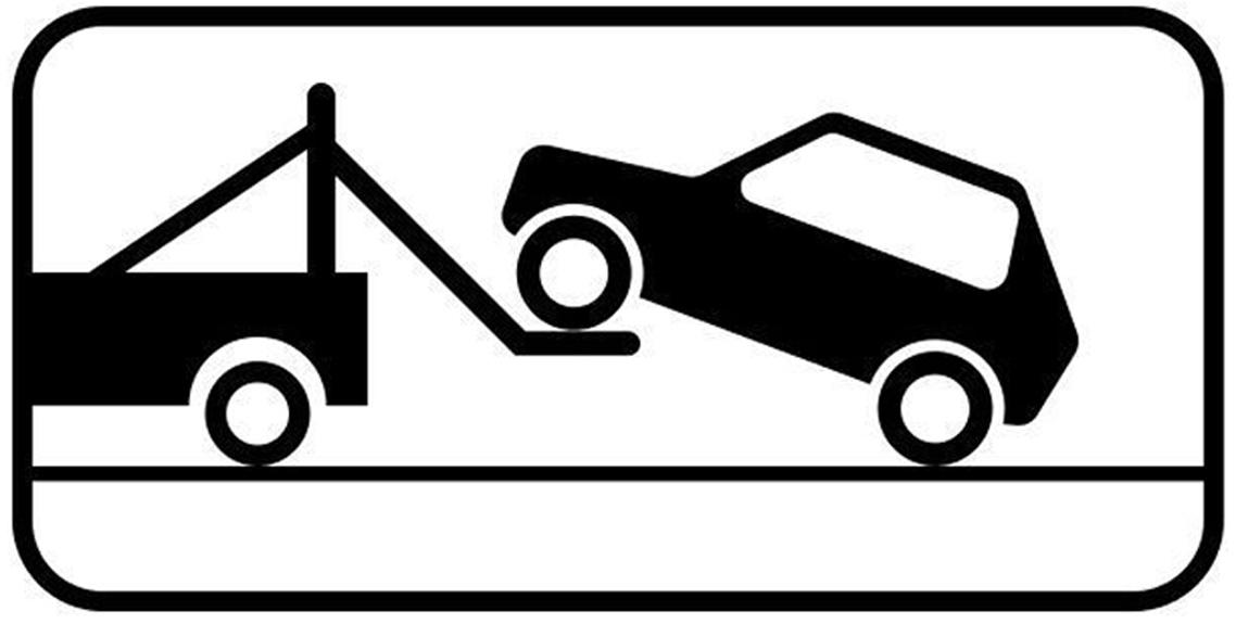 Дорожный знак «Работает эвакуатор»