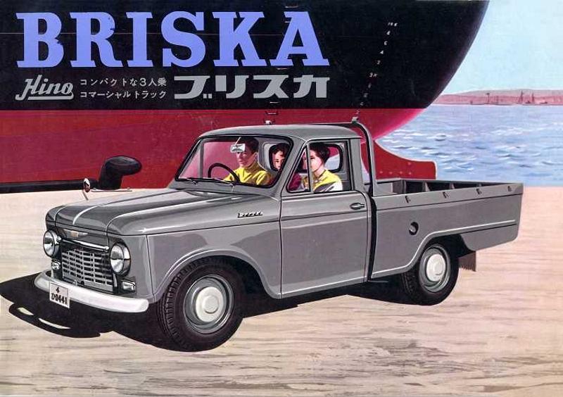 Hino Briska Pickup