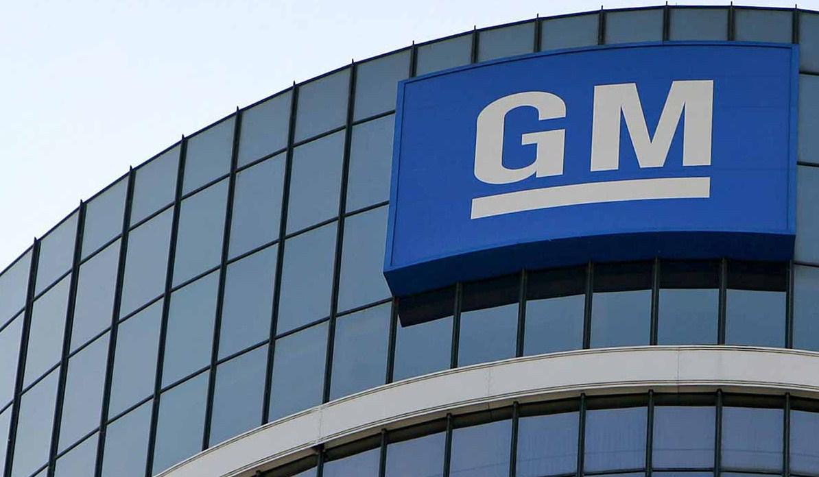 "Логотип ""General Motors"""