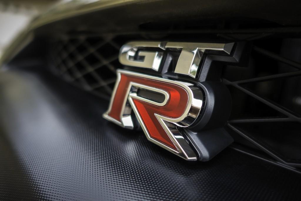 Лого Nissan GT-R