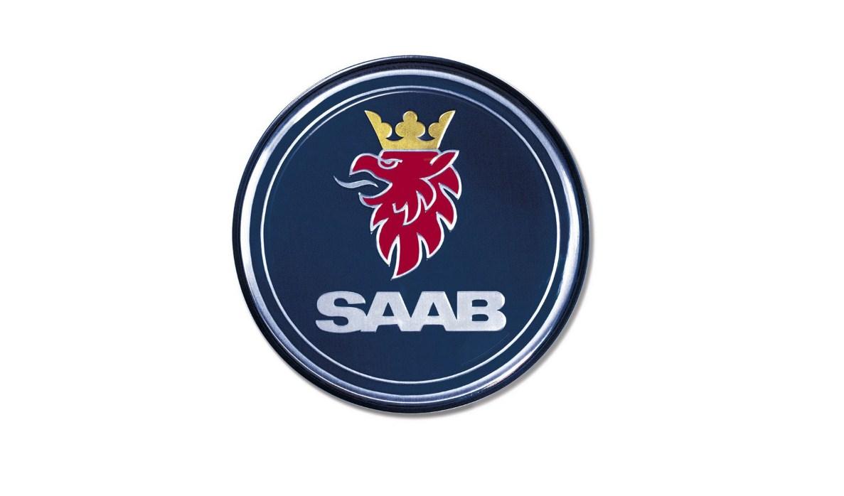 """Логотип """"СААБ"""""""