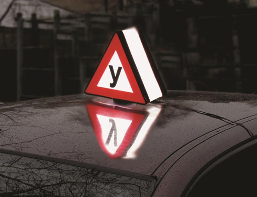Лучший учебный знак на крышу автомобиля