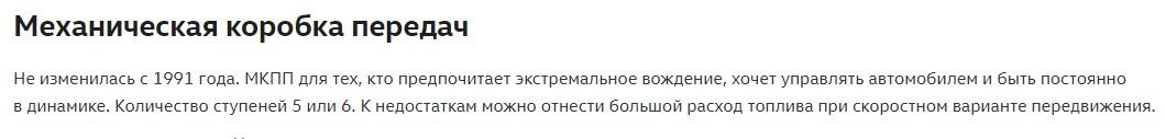 мкпп джетты