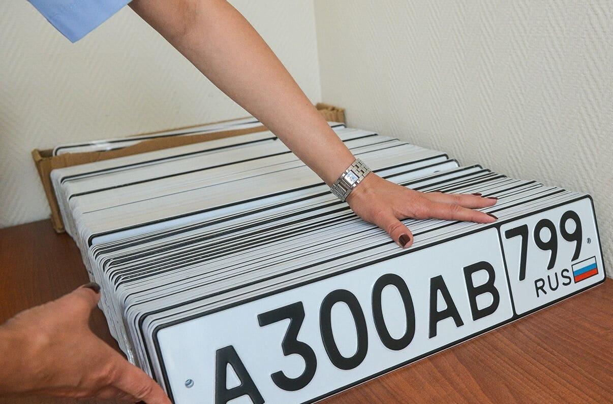 наказание за подложные номера на авто
