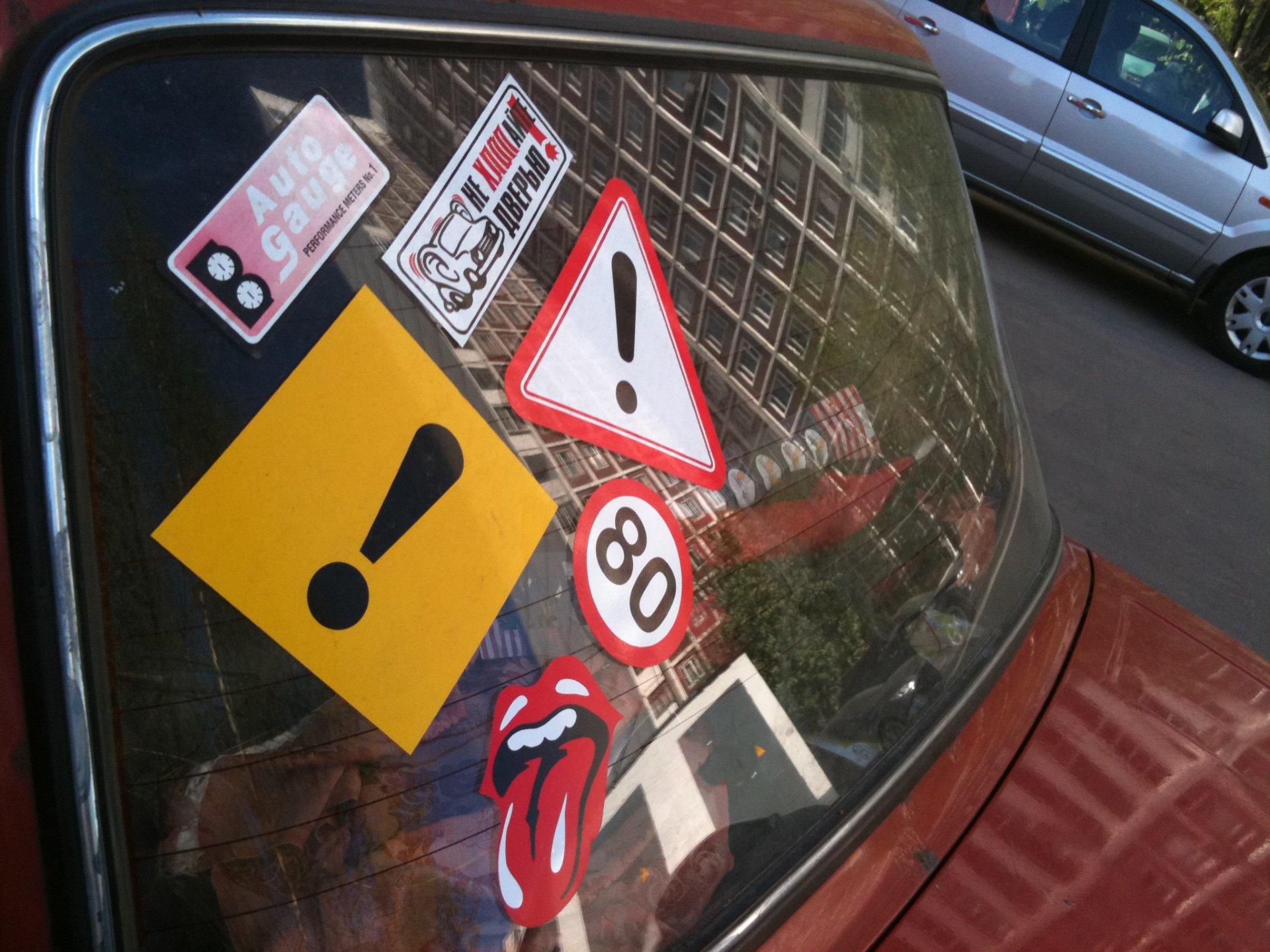 Наклейки для начинающих водителей