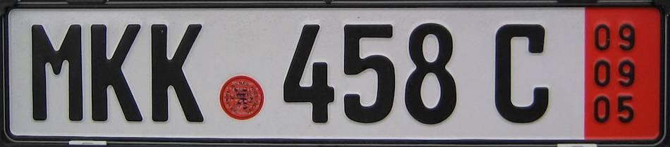 Немецкие номера