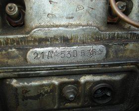Номер двигателя автомобиля