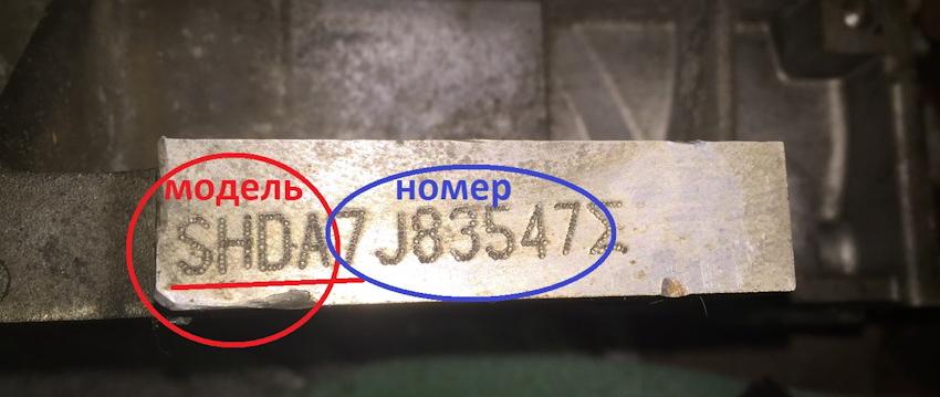 Номер двигателя на автомобиле Ford Focus