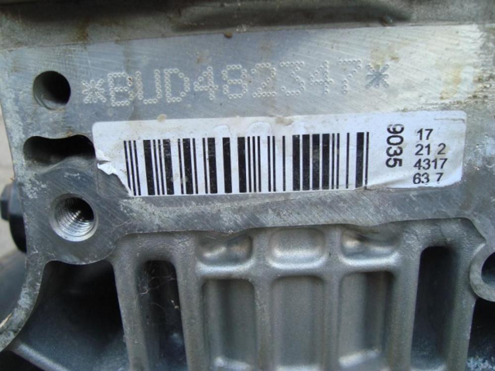 Номер двигателя на автомобиле Volkswagen