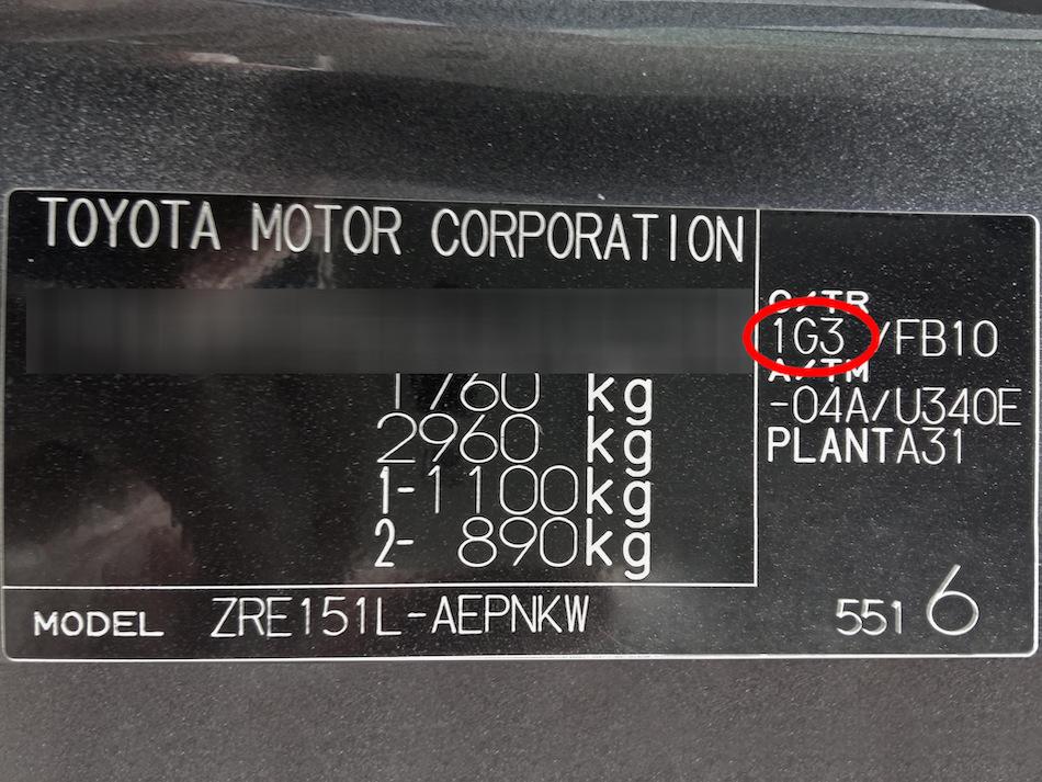 Как найти номер краски на «Тойоте»