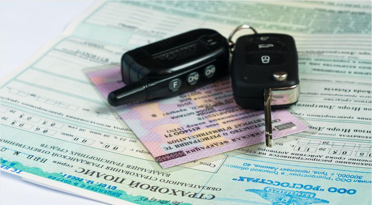 Страховка нового авто