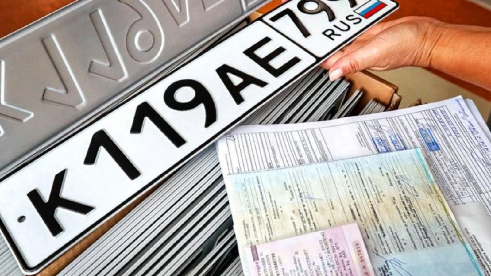 Прекращение регистрации без договора купли-продажи
