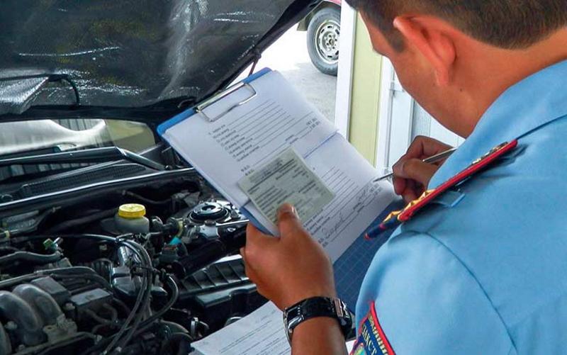 Регистрация изменений в авто