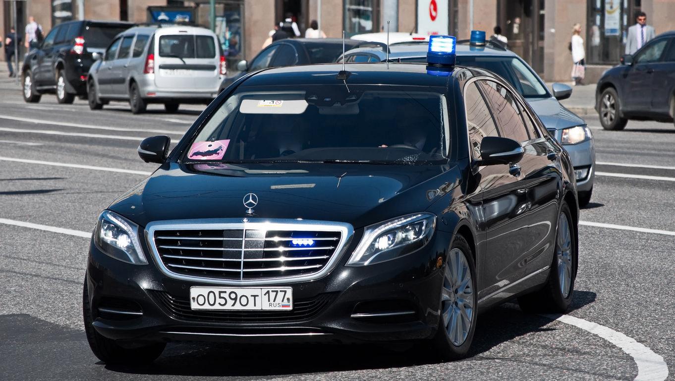Серия правительственных номеров на авто