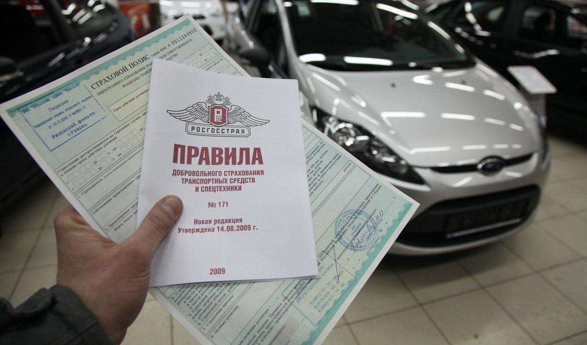 Страхование автомобиля без номеров