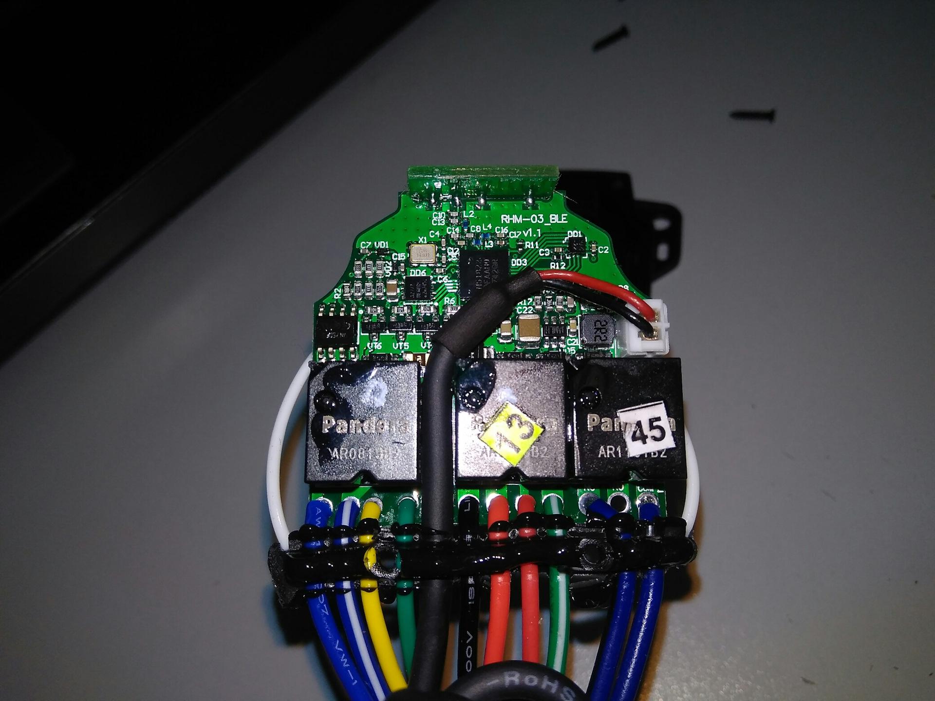 Цифровой радиомодуль моторного отсека
