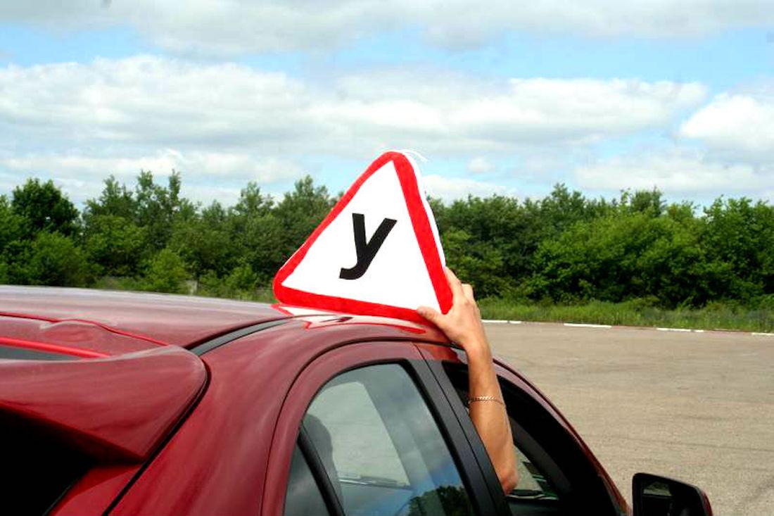 Учебное вождение автомобиля