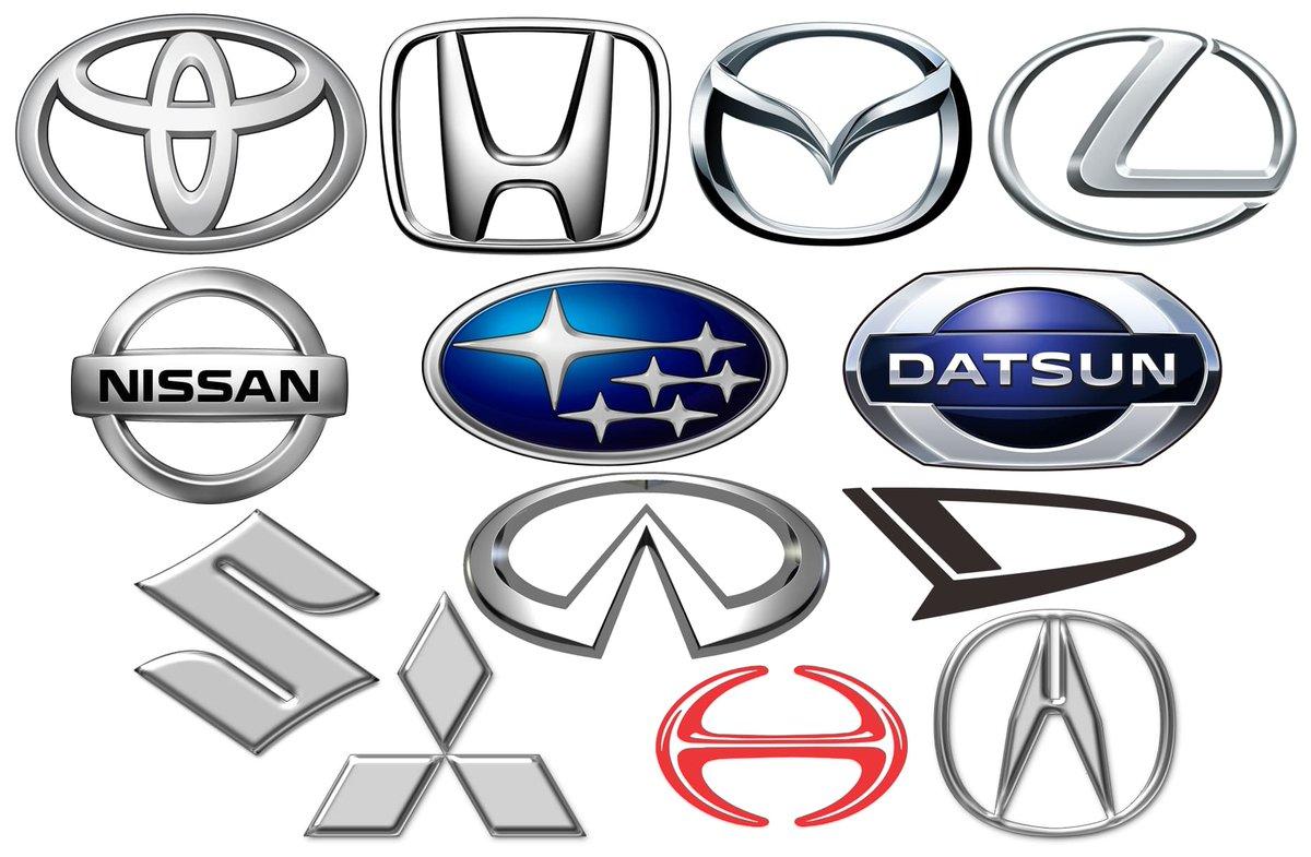 Все значки японских автомобилей: что значат эмблемы брендов Японии