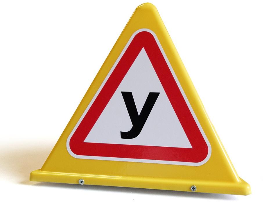 Желтый знак «Учебный автомобиль» на магните