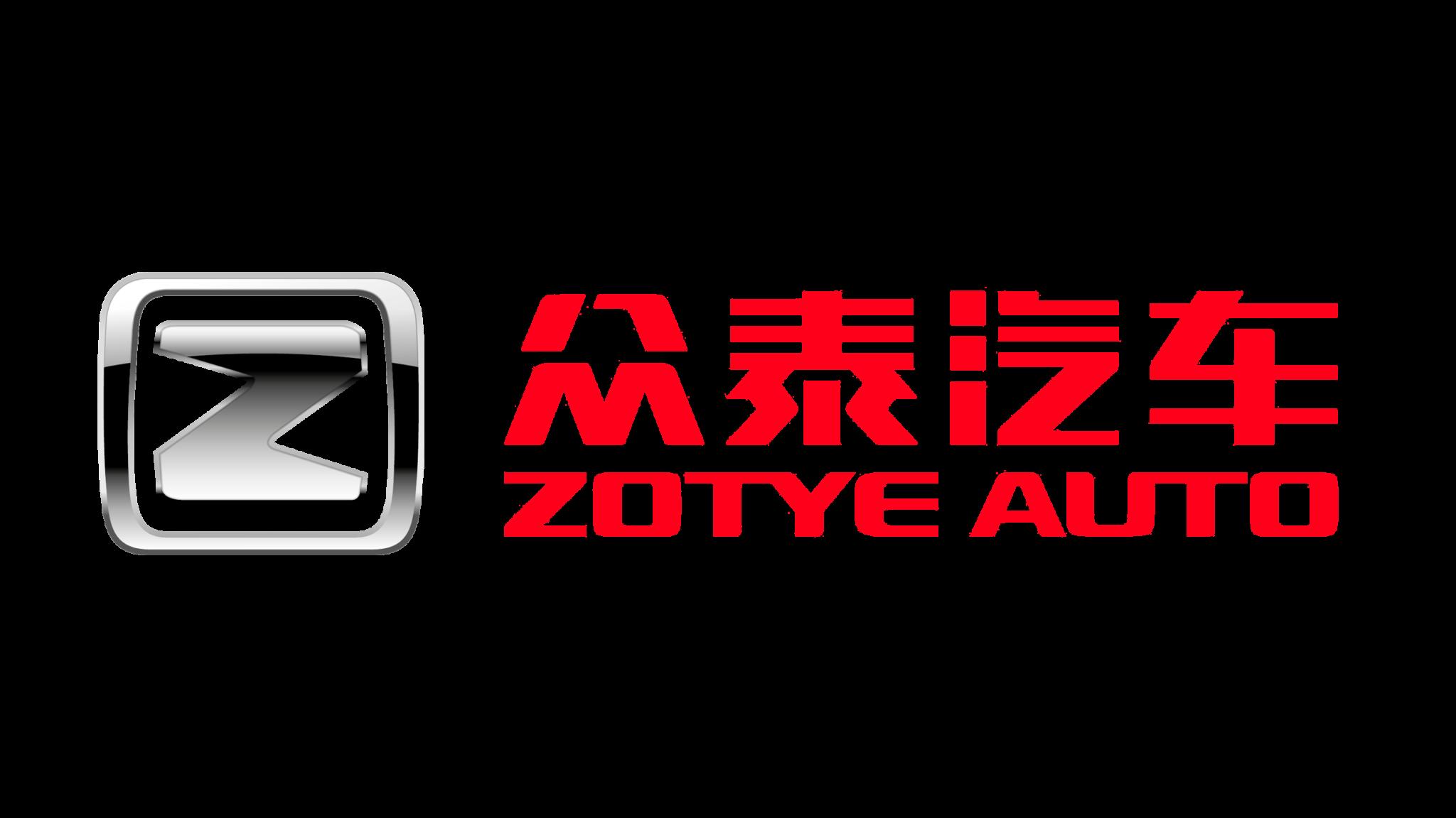 Zotye логотип авто