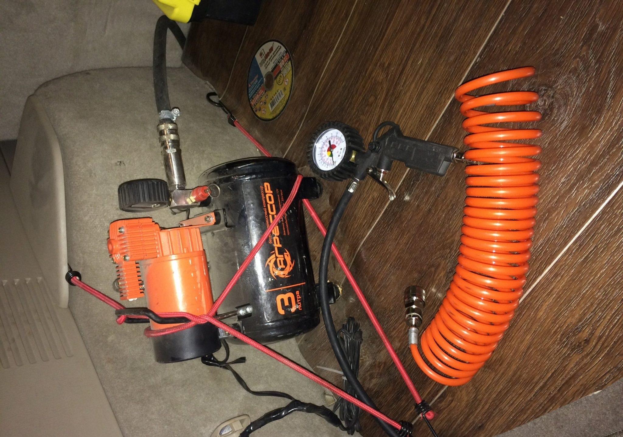 Автомобильный компрессор «Агрессор» AGR-3LT