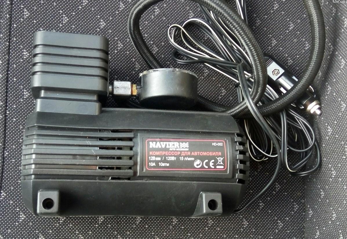 автомобильный компрессор navier