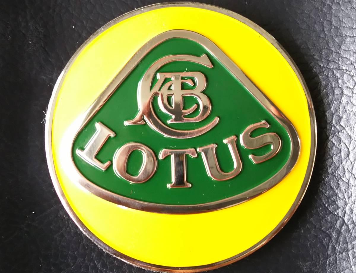 Эмблема автомобилей Lotus