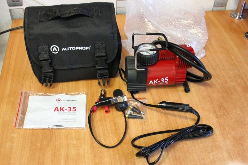 Комплектация AUTOPROFI AK 35