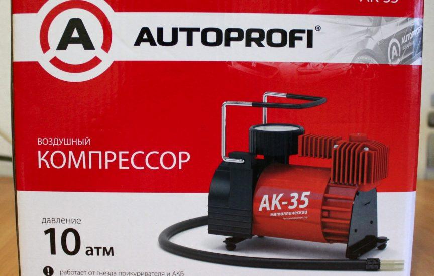 Компрессор AUTOPROFI AK 35