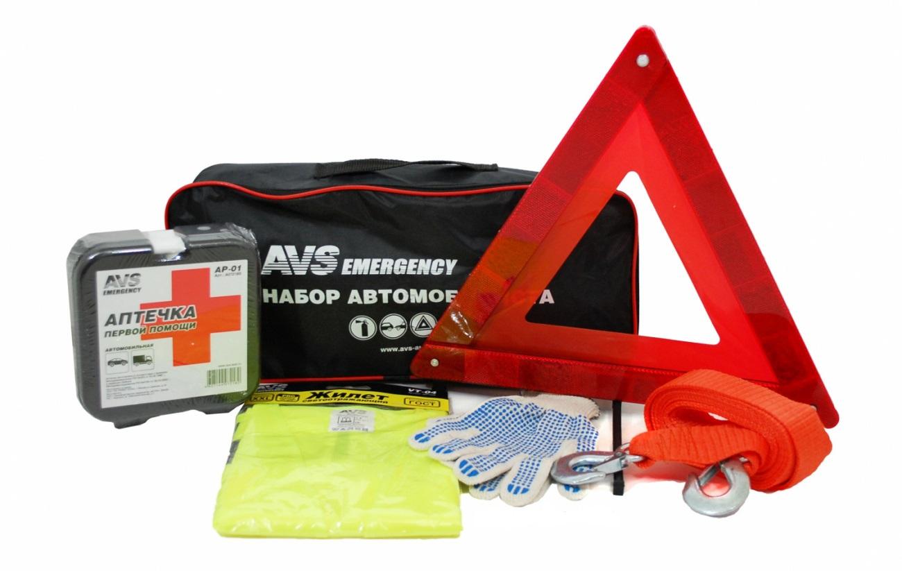 Набор для автомобиля AVS Emergency AN-01