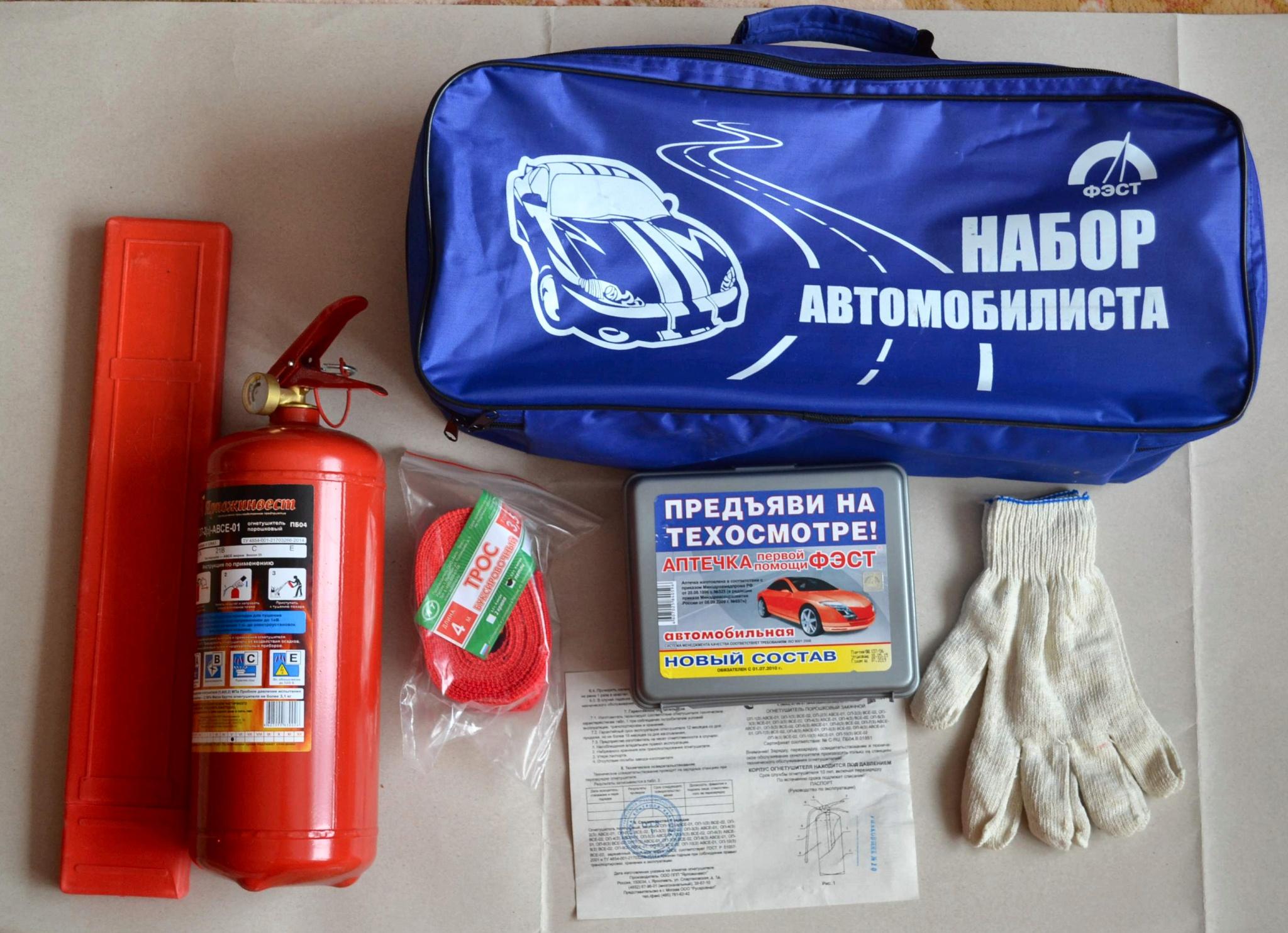 Набор для автомобиля ФЭСТ «На техосмотр-1476»