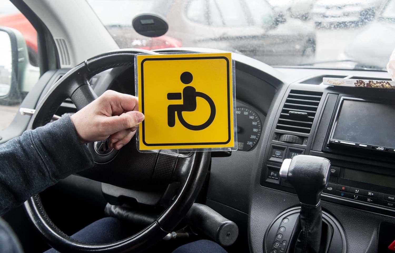 Наклейка «Инвалид» на авто