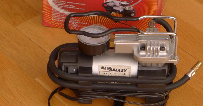 New Galaxy компрессор для авто
