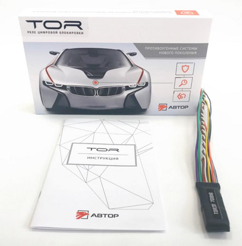 Цифровое реле TOR