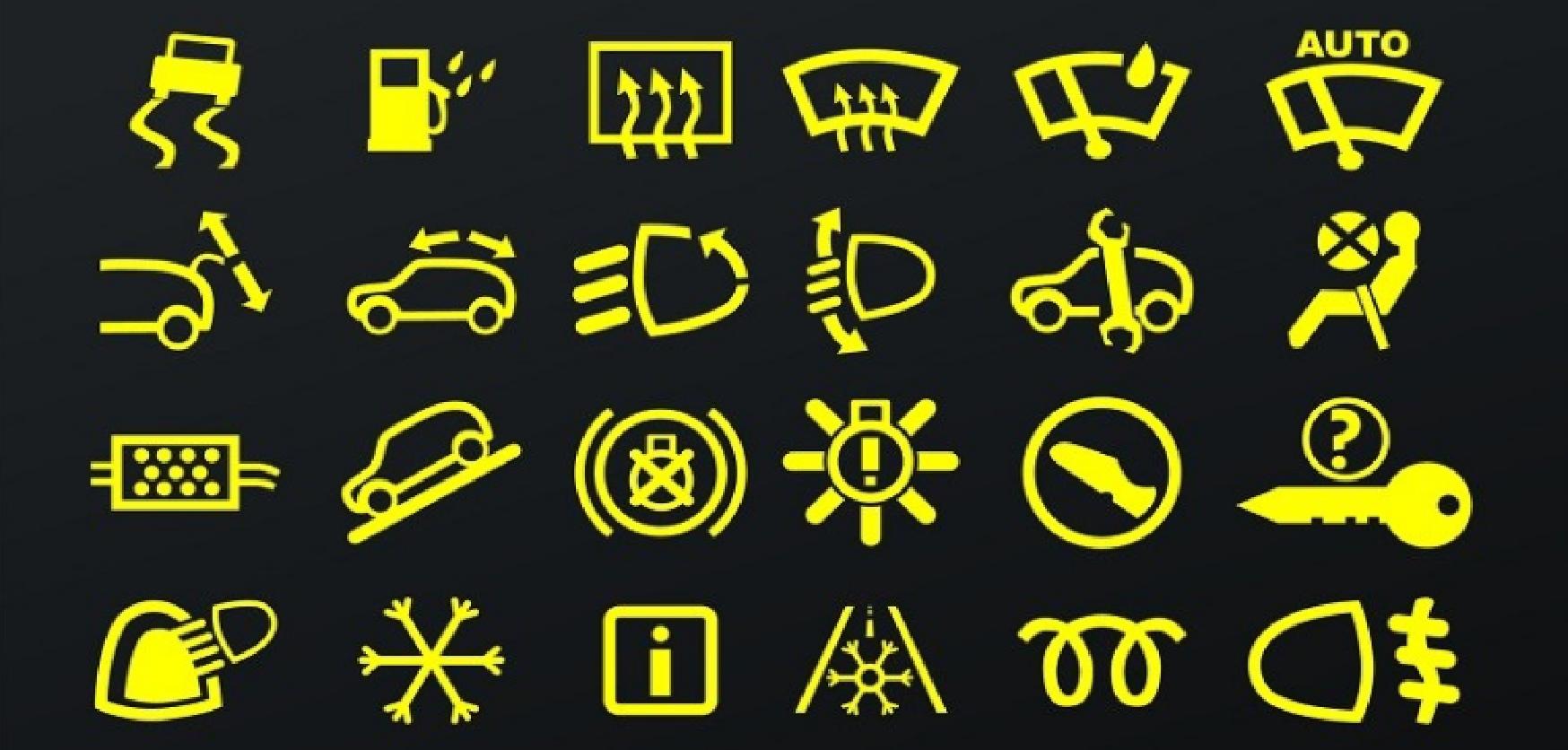 Значки на приборной панели автомобиля
