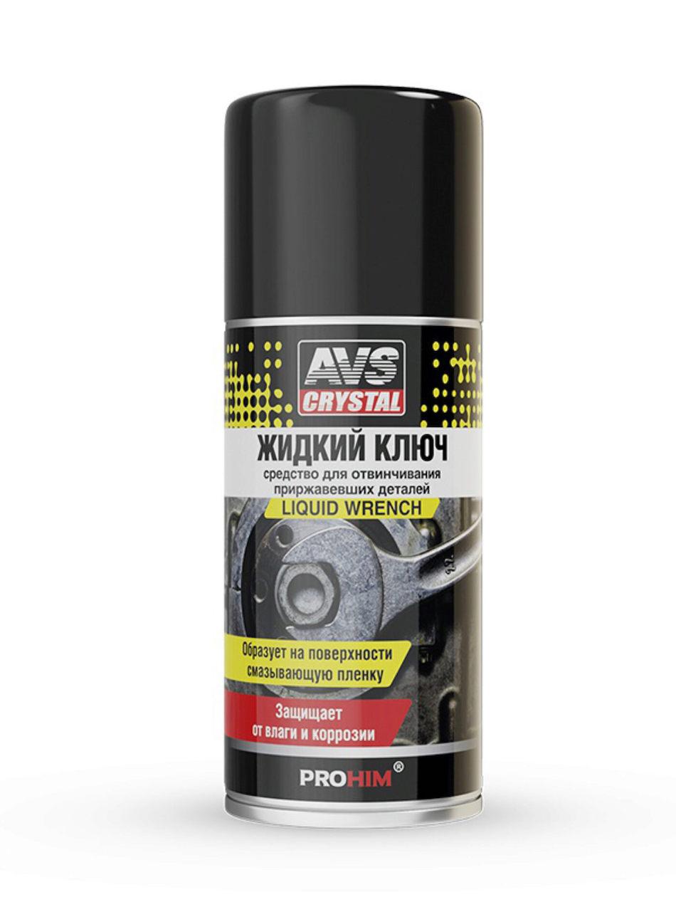 Смазка AVS Жидкий ключ AVK-196