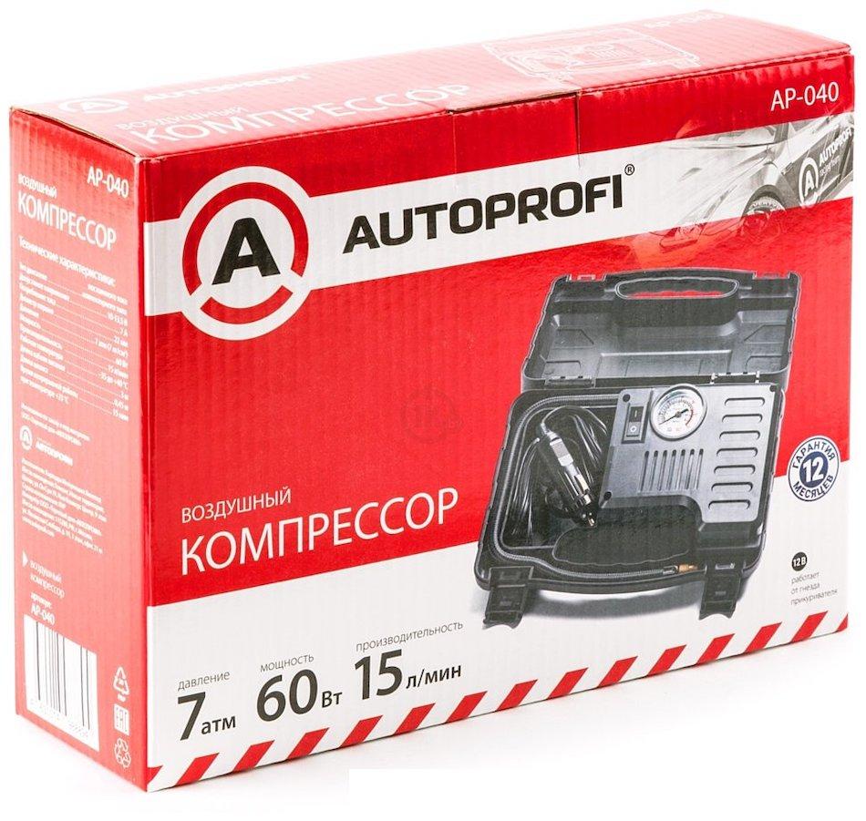 AUTOPROFI AP-040