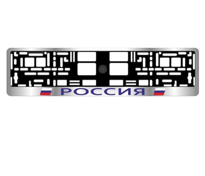 Рамка «Россия»