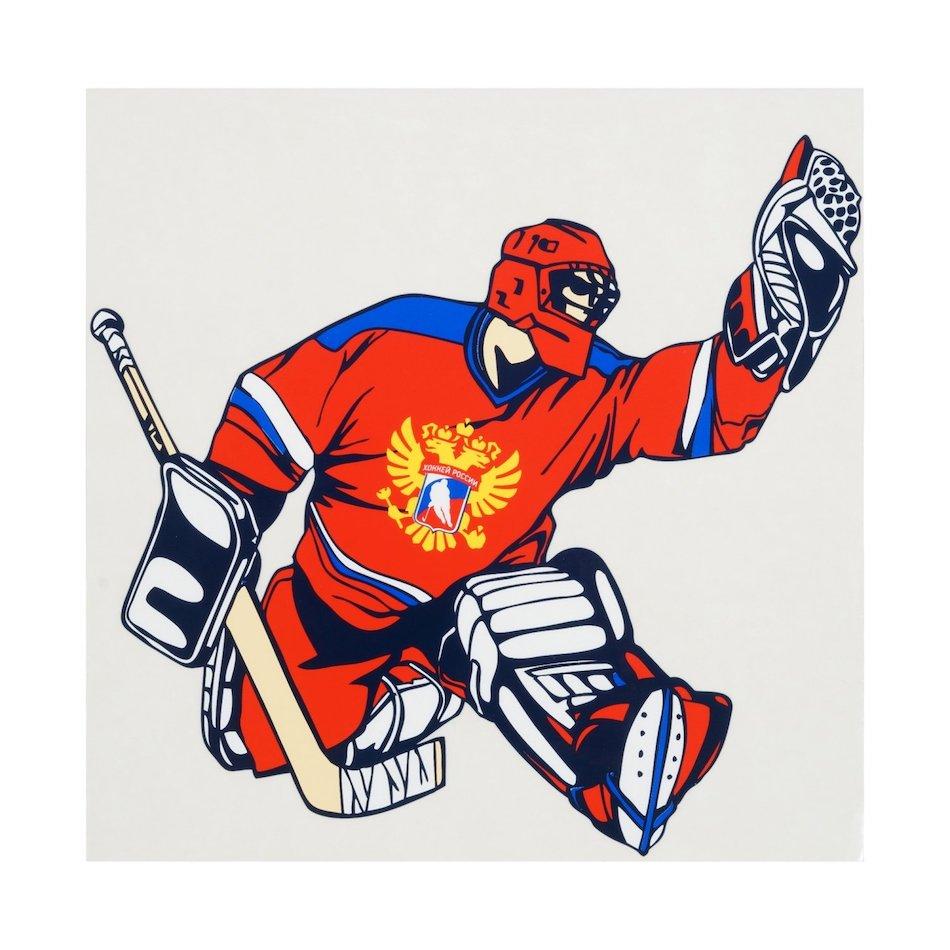 YJZT 13 см * 13 см, Классический вратарь русской хоккейной команды