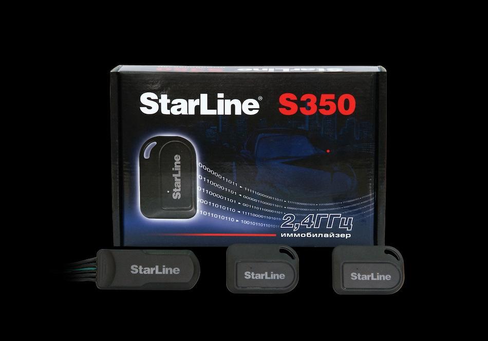 «Старлайн» s350