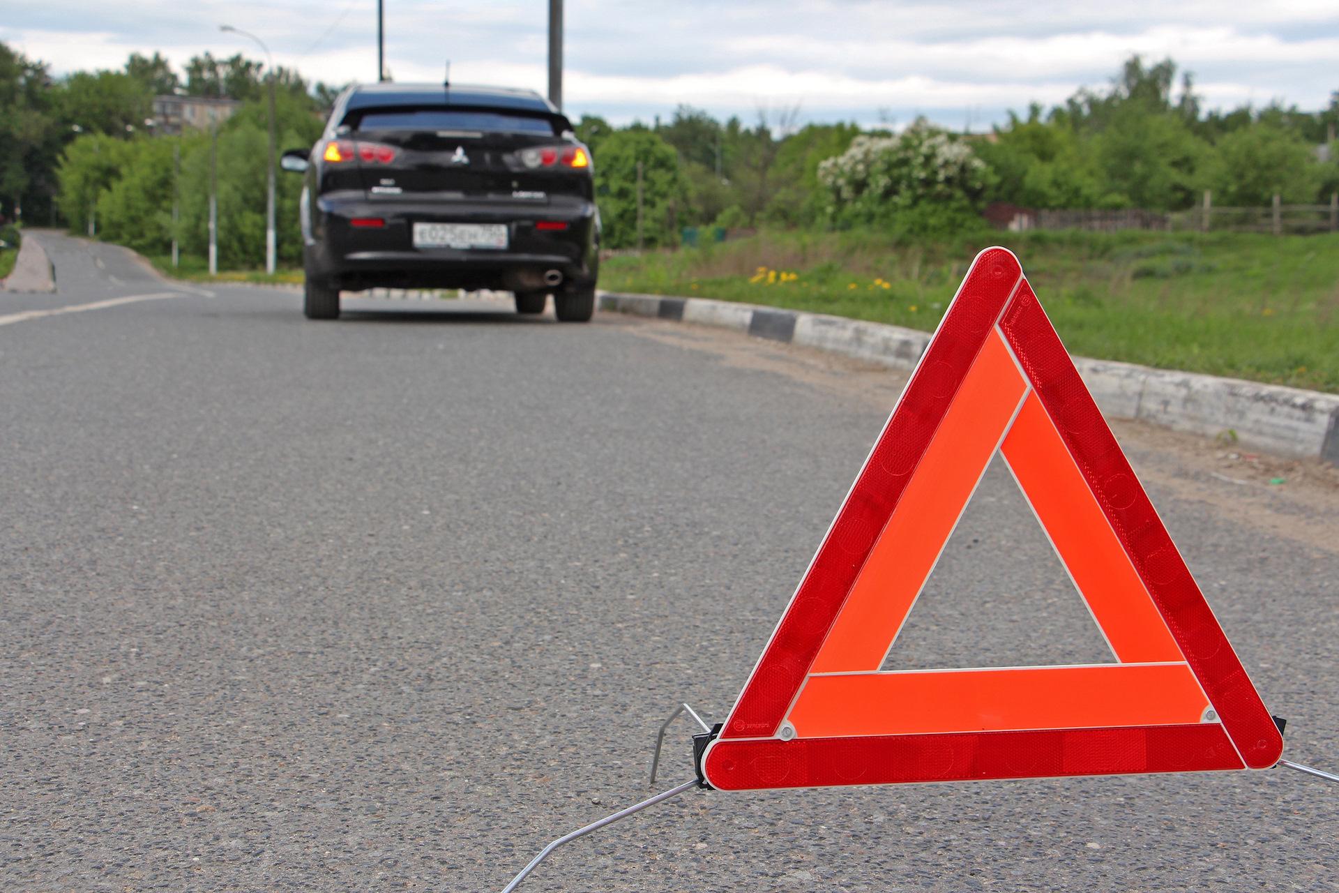 Аварийный знак для автомобиля