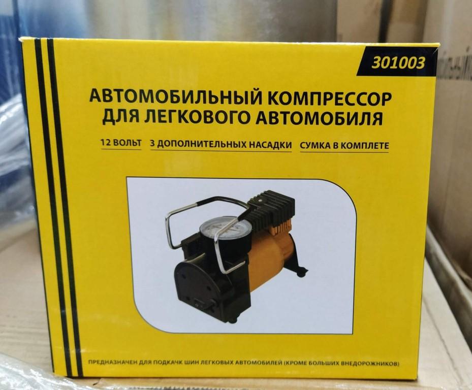 Автокомпрессор 301003