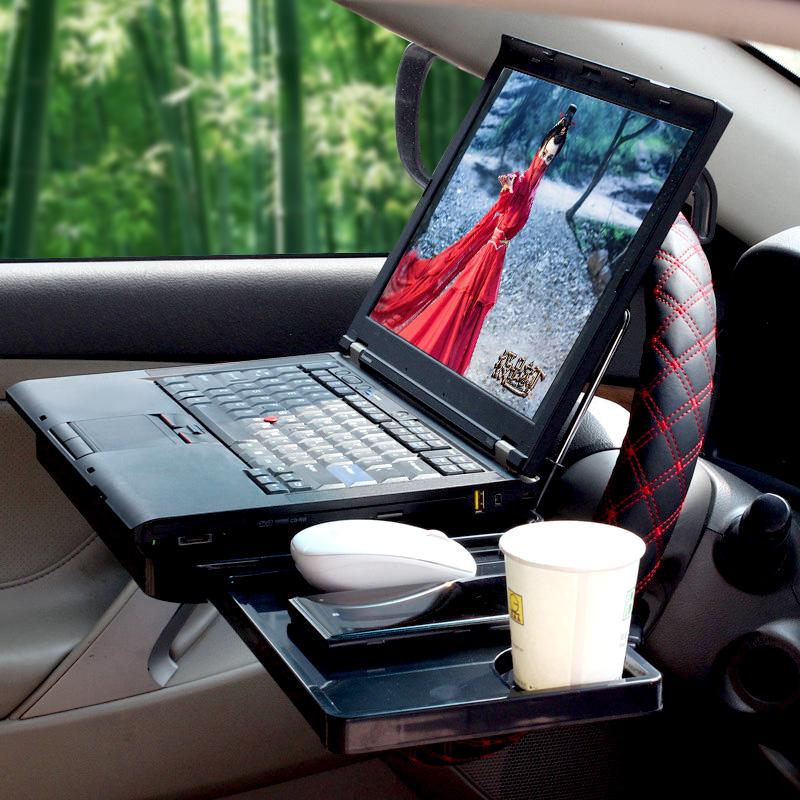 Автомобильный держатель для ноутбука