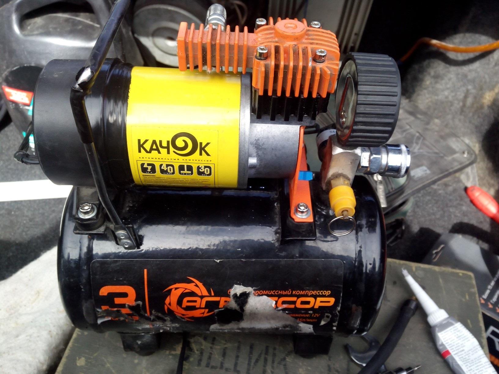 Автомобильный компрессор Агрессор AGR-3LT