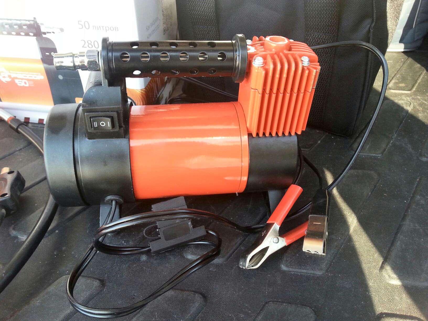 Автомобильный компрессор «Агрессор» AGR-50L
