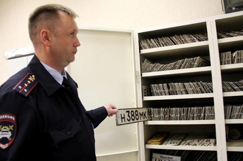 Хранение номерных знаков в ГИБДД