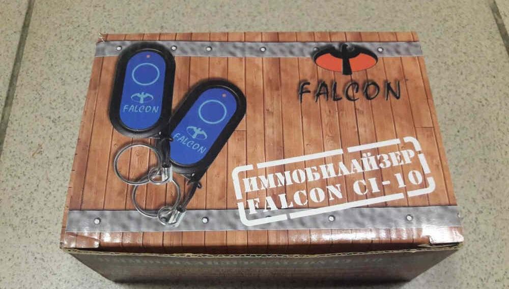 Иммобилайзер Falcon: инструкция по установке, обзор моделей, отзывы