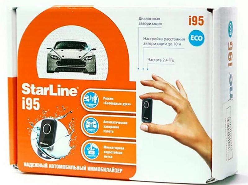 Иммобилайзер «Старлайн i95»