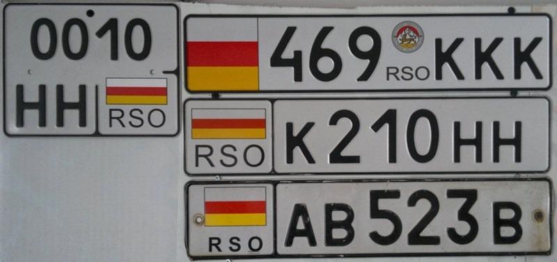 Как выглядят номера RSO