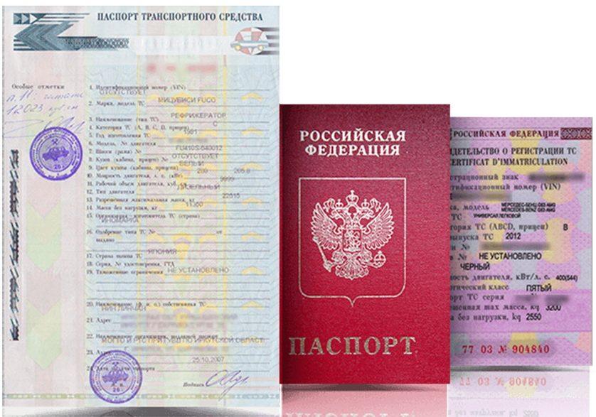 Комплект документов для сохранения номера